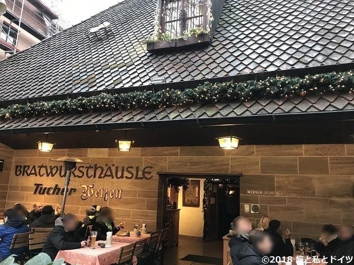 レストラン「ブラートヴルストホイスレ」