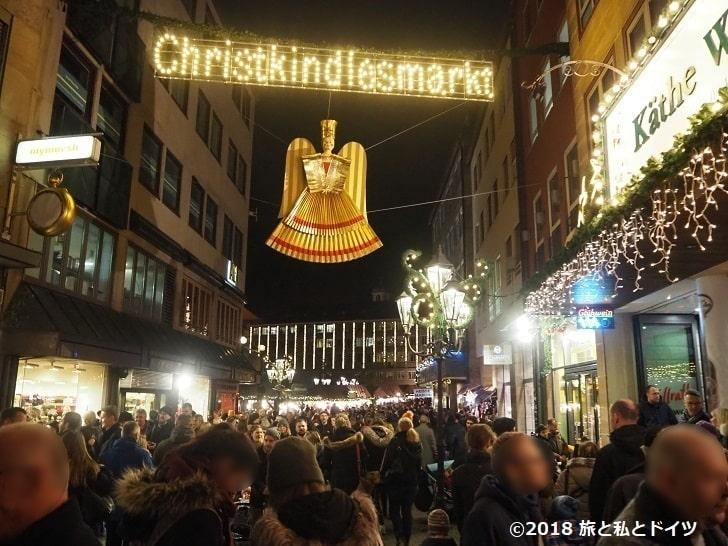 Christkindlesmark