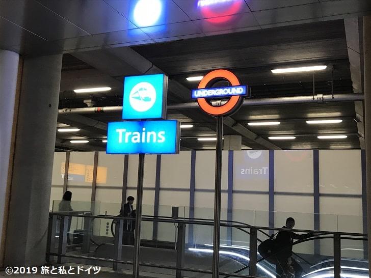 ロンドンの空港の地下鉄