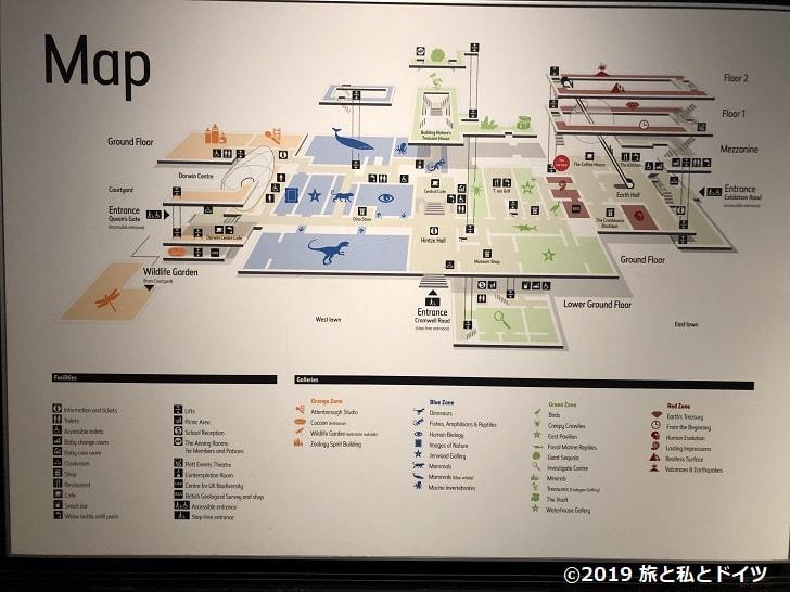 ロンドン自然史博物館の館内マップ