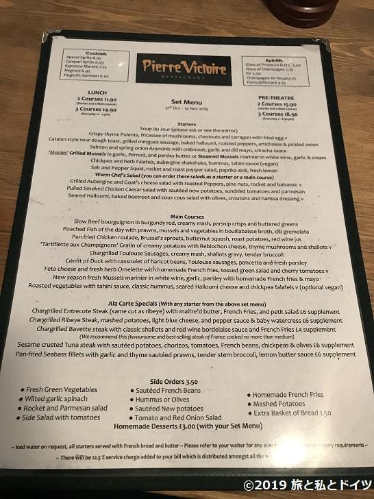 レストラン「Pierre Victore」のメニュー