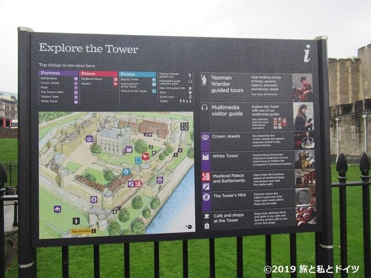 ロンドン塔の地図