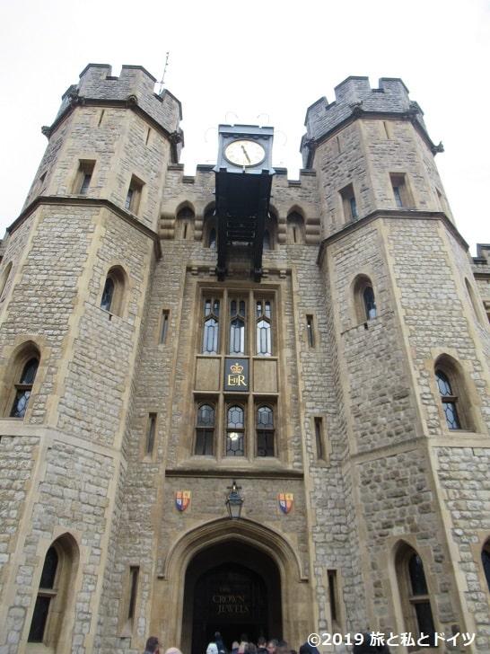 ロンドン塔の「Crown Jewels」の外観