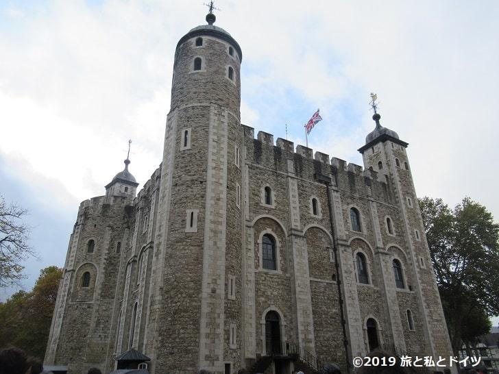 ロンドン塔の「White Tower」の外観