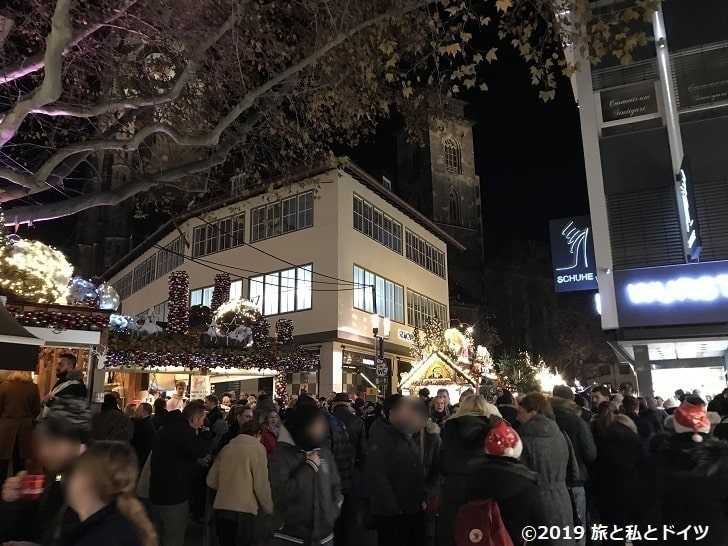 シュトゥットガルトのクリスマスマーケット20時半