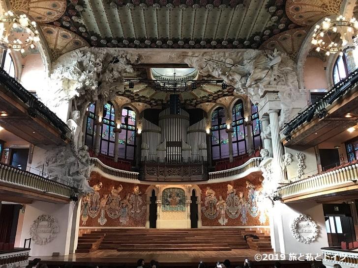 カタルーニャ音楽堂ガイドツアー