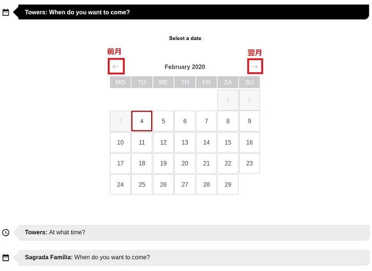 サグラダ・ファミリアのチケット予約&購入手順