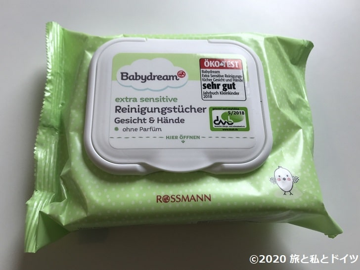 ドイツのお手拭きシート