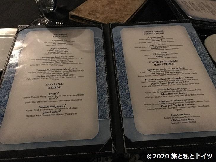ライブアクアビーチリゾートカンクンのギリシャレストランのメニュー
