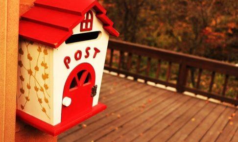 日本⇔ドイツの国際郵便の現状