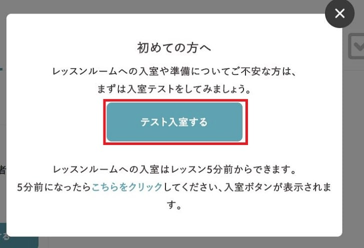 オンラインヨガ「SOELU」