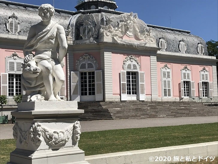 デュッセルドルフのベンラート城