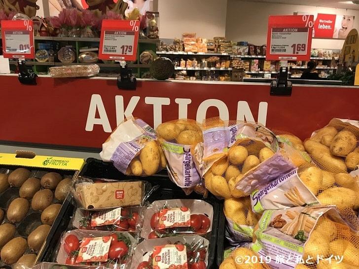 ドイツのスーパーマーケット