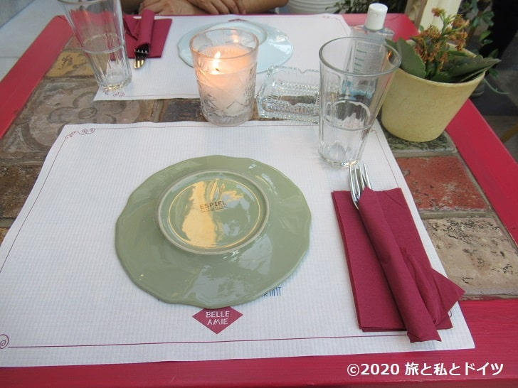 レストラン「BELLE」