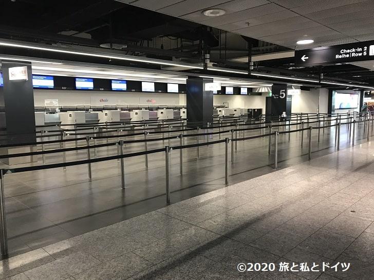 チューリッヒ国際空港