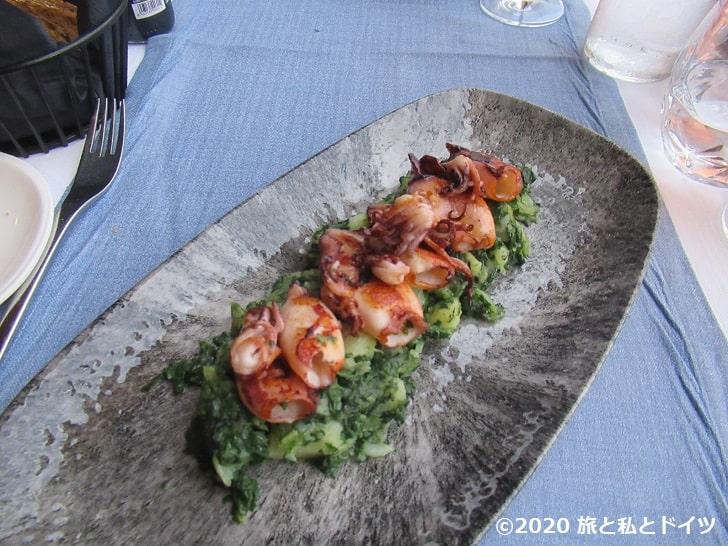 Gradska kavana Arsenal Restaurant
