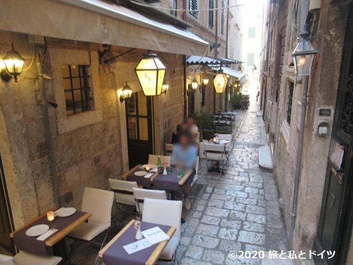 Lucin Kantun Dubrovnik