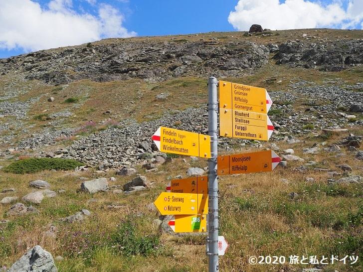 ハイキングコース標識